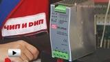 Смотреть видео: DR-UPS40 Блок питания, вход 24В - 29В,выход 24В,40А