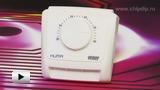 Смотреть видео: Комнатный термостат Klima 2