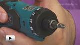 Смотреть видео: Makita. Аккумуляторная отвертка DF010DSE