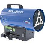 96450, Газовый теплогенератор GH-10, 10 кВт
