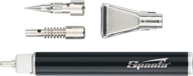 914125, Горелка газовая, тип 'Карандаш' + 2 насадки для пайки, 130 мм