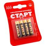 Батарейка алкалиновая ААА СТАРТ LR03-BL4