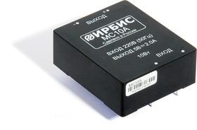 МС10В, AC/DC преобразователь, 12В,0.83А,10Вт
