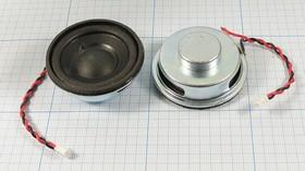 Динамик, диаметр 50мм, толщина 20мм, 8 Ом, 3Вт дин 50x20\ 8\3,0\мет/бум\2L80+ H1\SP02F06-6014\KE