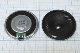 Динамик, диаметр 50мм, толщина 8мм, 32 Ом, 1Вт; №6465 V дин 50x 8\ 32\1,0\мет/пл\2C\ VS5075R32F400P1\VOISE