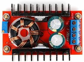 DC-DC преобразователь 150W Boost повышающий