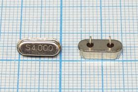 Фото 1/4 кварцевый резонатор 4МГц в корпусе HC49S и выводами длиной 3мм, нагрузка 18пФ 4000 \HC49S3\18\ 20\ 30/-10~60C\49S[SDE]\1Г 3мм (S