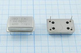 Кварцевый генератор 66.6666МГц 5В,HCMOS/TTL в корпусе DIL14, гк 66666,6 \\FULL\T/CM\5В\HO-13C\HIB