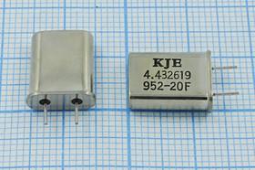 кварцевый резонатор 4.432619МГц в корпусе HC49U, нагрузка 16пФ, вывода 4.5мм, 4432,619 \HC49U\16\\\\1Г 4,5мм (KJE4.432619 20F)