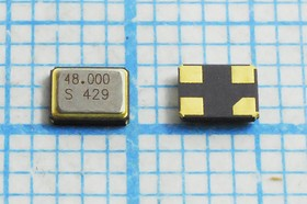 кварцевый резонатор 48МГц в корпусе SMD 3.2x2.5мм, нагрузка 8пФ, 48000 \SMD03225C4\ 8\ 30\ 30/-20~70C\SX-32\1Г