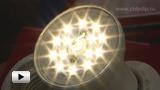 Смотреть видео: Светодиодные рефлекторные лампы