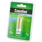 Camelion LED6-G9/845/G9 6Вт 4500K BL1, Лампа светодиодная