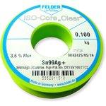 """Sn99Ag+ (Sn99Cu0,7Ag0.3NiGe) Тр ISO-Core """"Clear"""" (0.5мм), Припой олово-медь-серебро, катушка 100гр"""