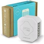 Proxi Shade (rВ-TSR1S2), Трехрежимный Bluetooth модуль ...