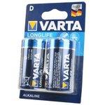 VARTA HIGH ENERGY/LONGLIFE POWER 4920 LR20 BL2, Элемент питания