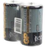 GP Supercell 13S/R20 SR2, Элемент питания