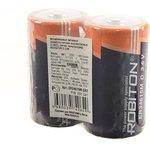 ROBITON ER34615M-SR2 D высокотоковые SR2, Элемент питания