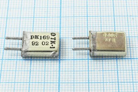 Фото 1/4 кварцевый резонатор 9.306МГц в корпусе с жёсткими выводами МА=HC25U; 9306 \HC25U\\\\РК169МА\1Г