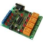 AVR-IO, Отладочная плата с DIP-сокетом для МК AVR Atmel