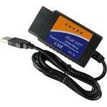Адаптер ELM 327 USB, OBDII сканер для диагностики автомобилей