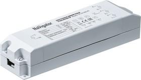 NT-EH-250-PN ( 94436), Трансформатор для галогенных ламп 250 Вт