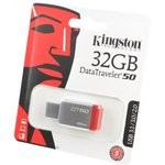 KINGSTON USB 3.1/3.0/2.0 32GB DataTraveler DT50 металл с ...