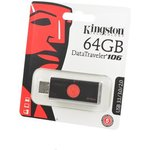 KINGSTON USB 3.1/3.0/2.0 64GB DataTraveler DT106 черный с ...
