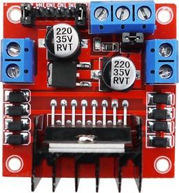 Двухмостовой драйвер управления электродвигателями HW-094 на L298N 4А