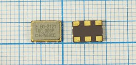 Кварцевый генератор 100МГц 2.5В/PECL в корпусе SMD 7x5мм гк 100000 \\SMD07050C6\PECL\ 2,5В\EG-2121CA-PHPN\