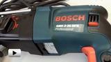 Смотреть видео: Bosch. Современный универсальный перфоратор для профессионалов GBH 2-26 DFR