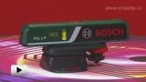 Смотреть видео: Bosch. Уровень лазерный PLL 1 P