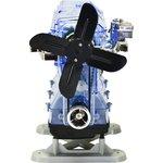 Фото 3/5 HM01D, Двигатель внутреннего сгорания (действующая модель)
