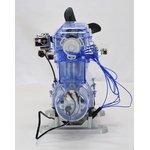 Фото 4/5 HM01D, Двигатель внутреннего сгорания (действующая модель)