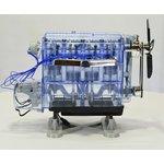 Фото 2/5 HM01D, Двигатель внутреннего сгорания (действующая модель)