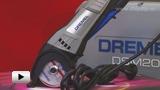 Смотреть видео: Dremel. Пила компактная модель DSM20. Комплектация