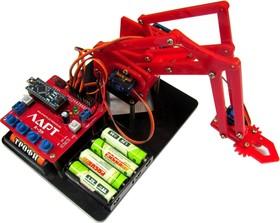 Фото 1/3 Робот- Манипулятор, Конструктор для сборки механической руки на основе Arduino Nano