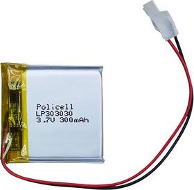 LP303030-PCM, Аккумулятор литий-полимерный (Li-Pol) 300мАч 3.7В, с защитой, PoliCell