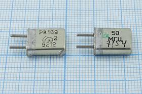 кварцевый резонатор 50МГц в корпусе с жёсткими выводами МА=HC25U, 50000 \HC25U\\\\РК169МА\3Г