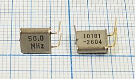 кварцевый резонатор 50МГц в миниатюрном корпусе UM1, 1-ая гармоника, 50000 \UM1+LW\S\ 20\500/-40~85C\ U150000XFSDSEXX\1Г