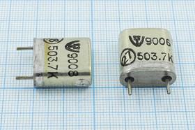 кварцевый резонатор 503.7кГц в корпусе БА=HC6U, 503,7 \HC6U\\\\БА\1Г