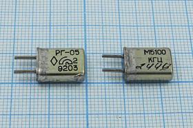 Фото 1/4 кварцевый резонатор 5.1МГц в корпусе с жёсткими выводами МА=HC25U, 5100 \HC25U\\\\РГ05МА\1Г