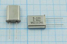 Фото 1/4 кварцевый резонатор 5.1МГц в корпусе HC49U, 5100 \HC49U\S\ 15\ 30/-40~70C\РПК01МД-6ВС\1Г