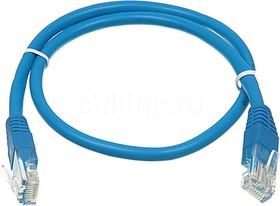 PL1225, Патч-корд UTP кат.5E RJ-45 вилка - RJ-45 вилка, 0.5 м, синий