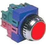 CK-25P12/R, Кнопка на блок без фиксации ON-OFF/OFF-ON красная