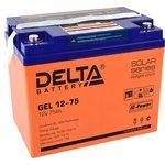 GEL 12-75 Delta Аккумуляторная батарея