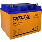 HR 12-40 Delta Аккумуляторная батарея