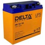 HR 12-18 Delta Аккумуляторная батарея