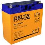 HR 12-80 W Delta Аккумуляторная батарея