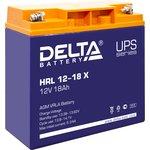 HRL 12-18 X Delta Аккумуляторная батарея