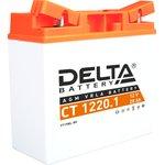 CT 1220.1 Delta Аккумуляторная батарея